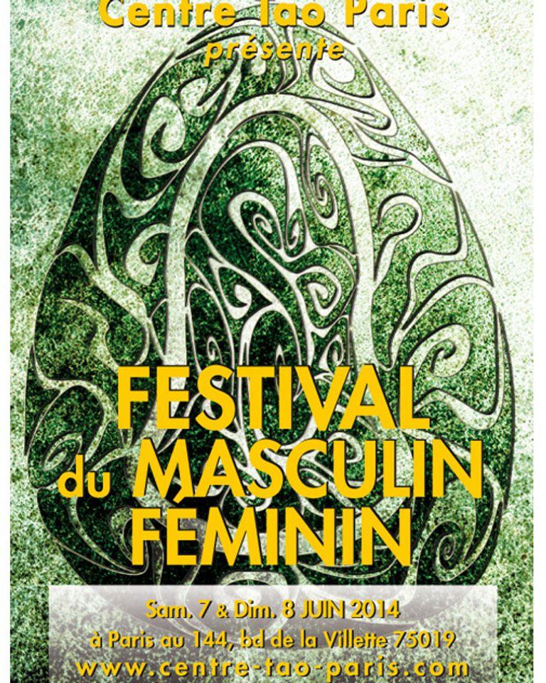 festival du masculin féminin centre tao Paris juin 2014