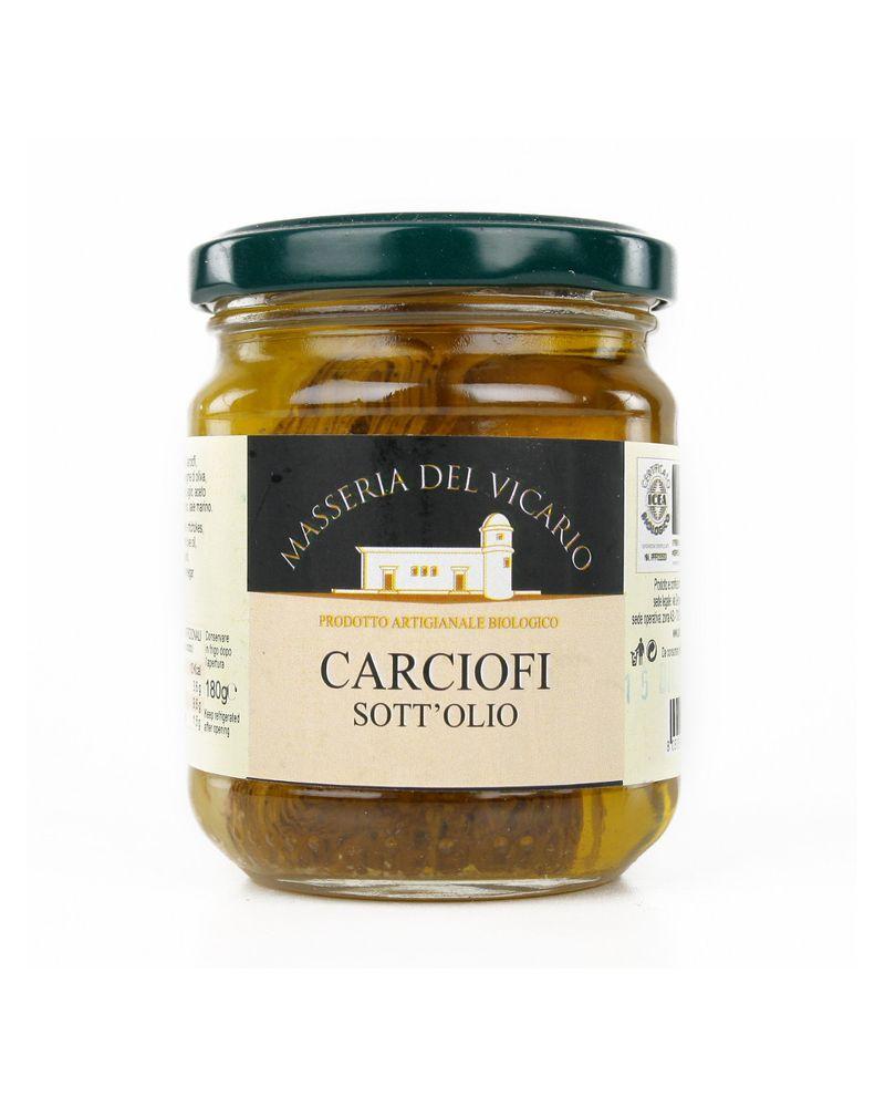 Artichauts à l'huile d'olive bio - Antipasti italien chez Bienmanger.com