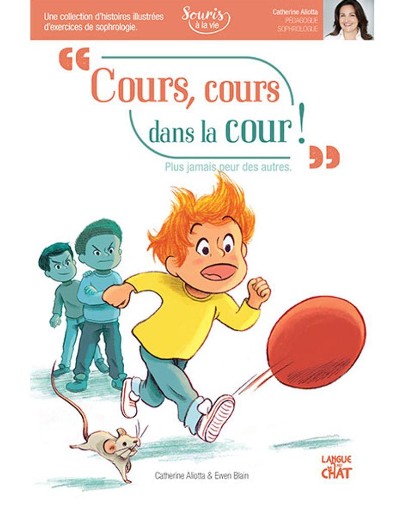 cours cours dans la cour