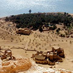 Adrere Amellal Desert Eco Lodge